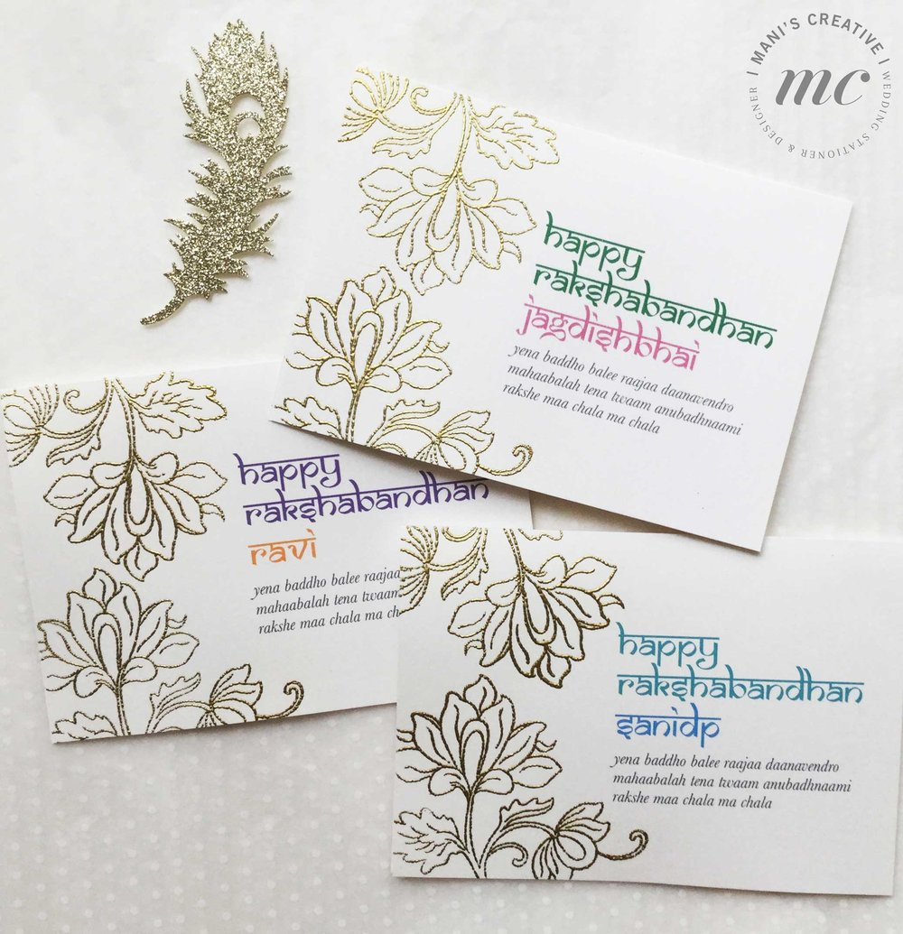 Rakshabandhan_cards_Floral.jpg