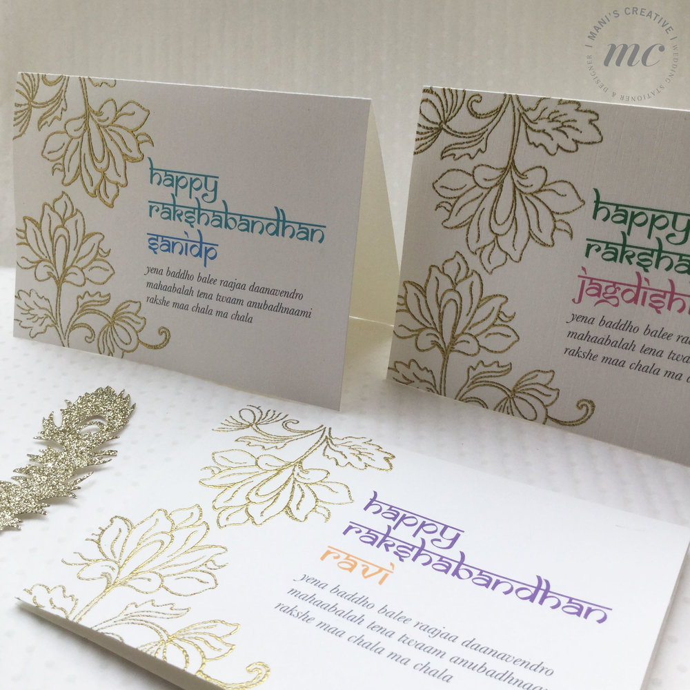 Rakshabandhan_cards_Floral3.jpg