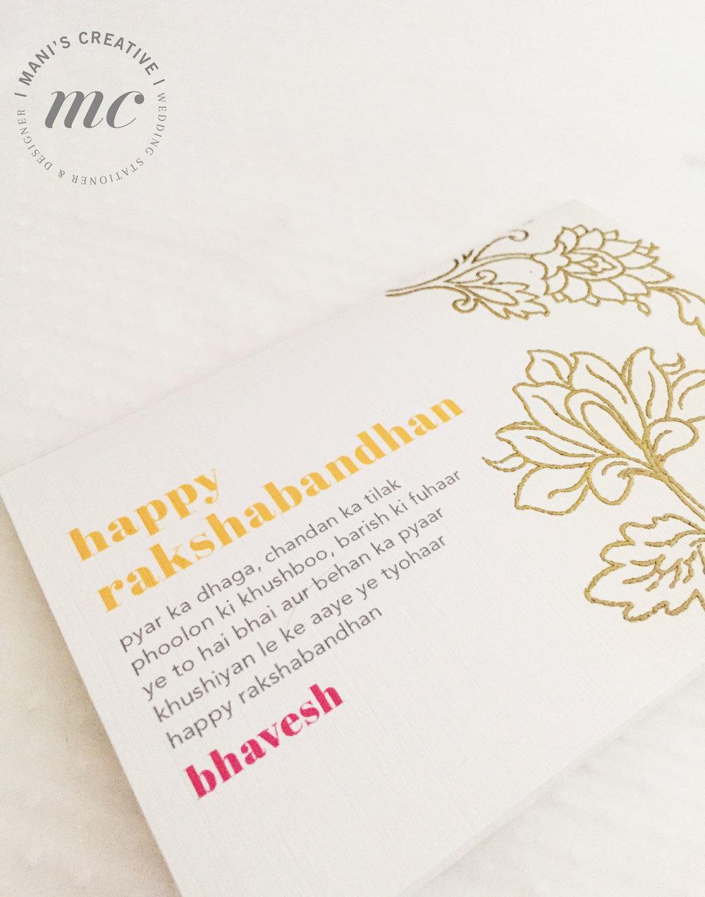 Rakshabandhan_cards_Floral5.jpg