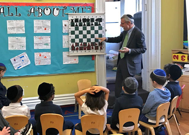 At the Brooklyn Heights Jewish Academy...