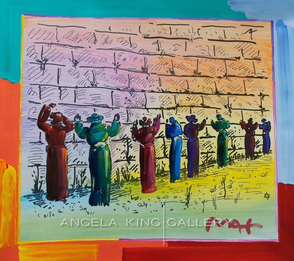 Western Wall Ver II #1*
