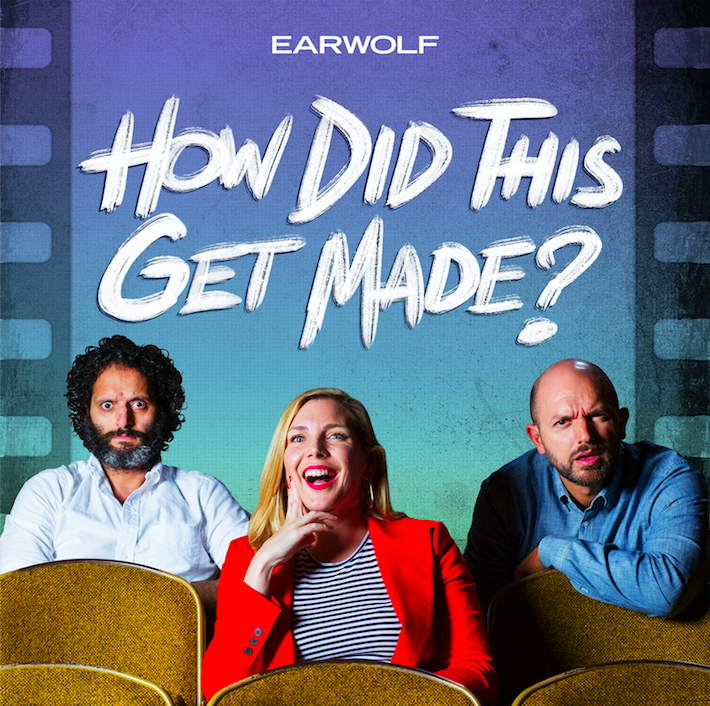 How Did This Get Made podcast logo