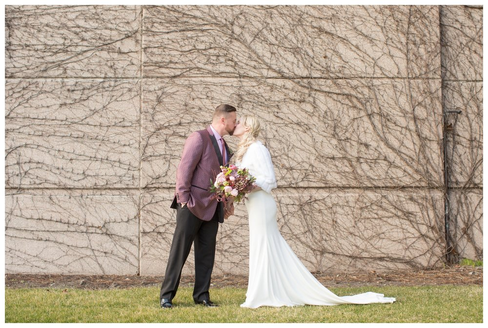 guaranteed-rate-field-wedding-photographer