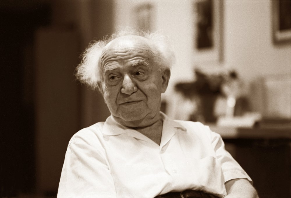 David Ben-Gurion at Sde Boker, 1972