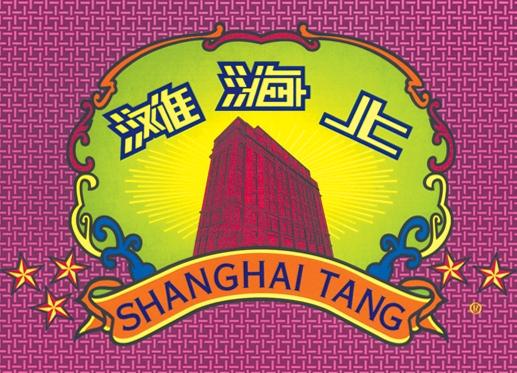 shanghai-tang-logo.jpg