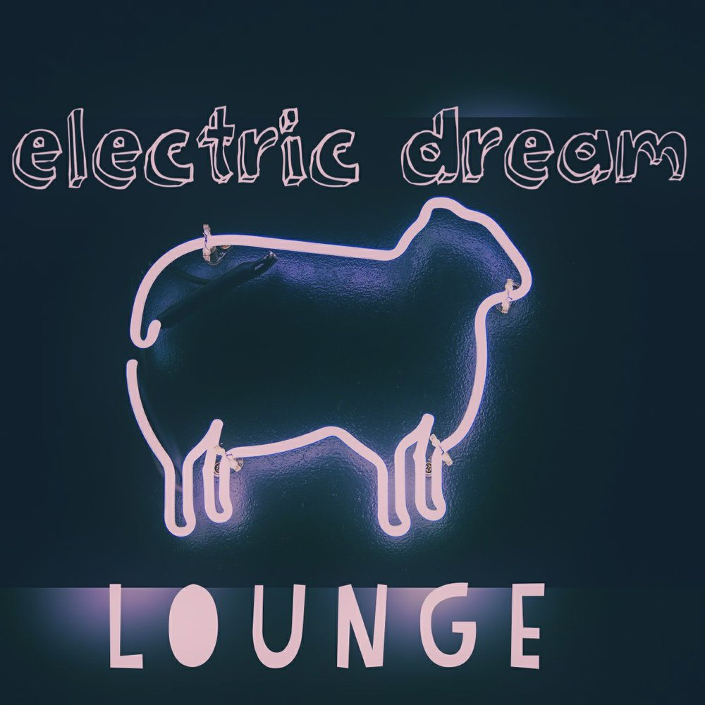 Electric-Dream-Lounge.jpg