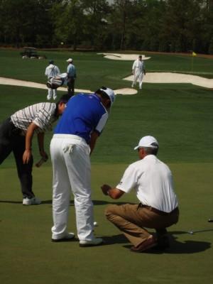 Augusta-coaching1-300x400_c.jpg