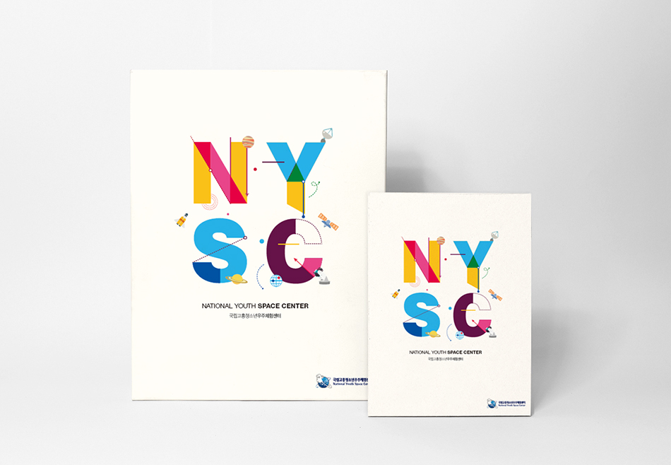 Brochure&Leaflet - National Youth Space Center