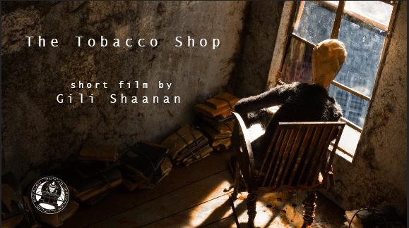 tobacco poster.jpg