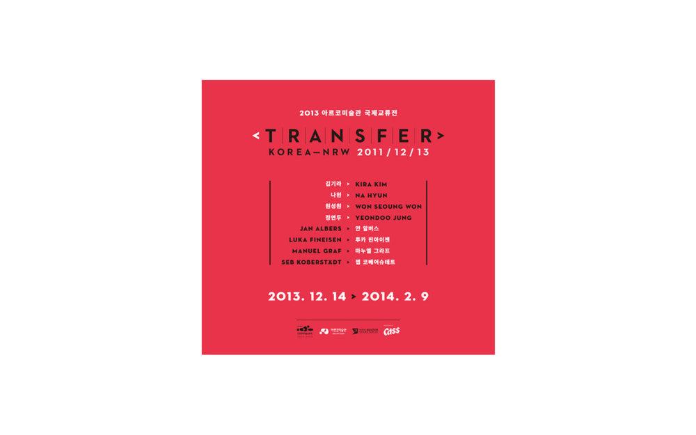 TRANSFER_01.jpg