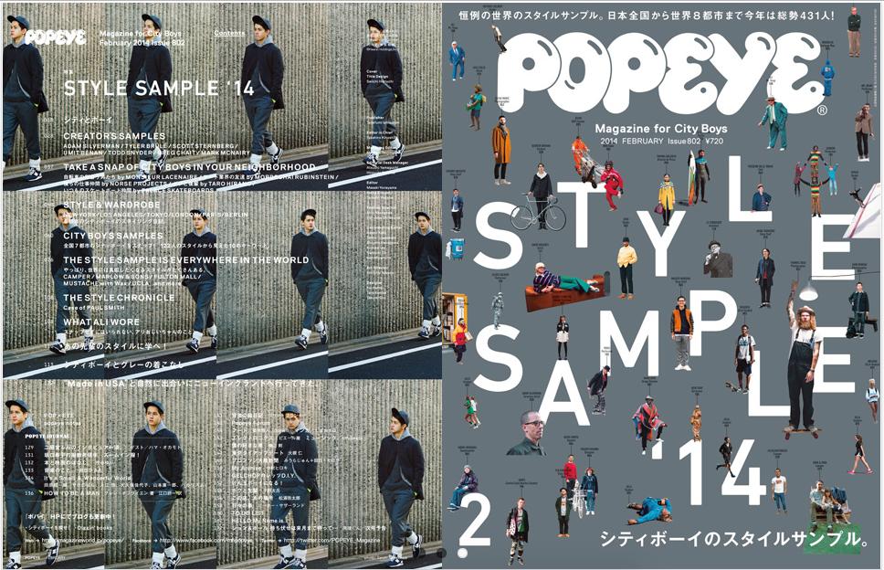 popeye 802.png