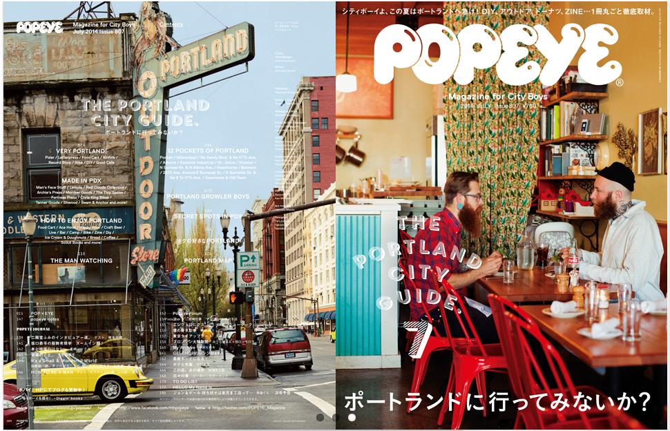 popeye 807.png