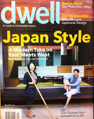 2011-09_Dwell5.jpg