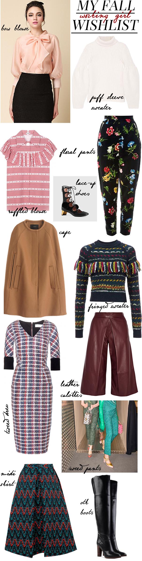 My Fall Wishlist