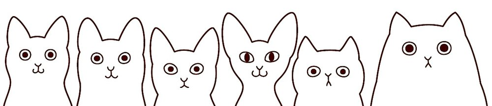 Petits chats mignons