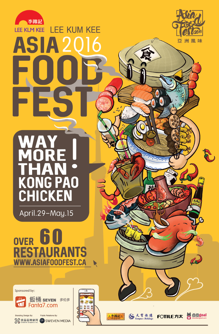 Asian Food Festival Logo Design And Poster Share Asia Fest Poster1