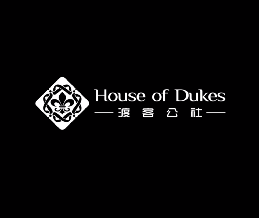 House of Dukes.png