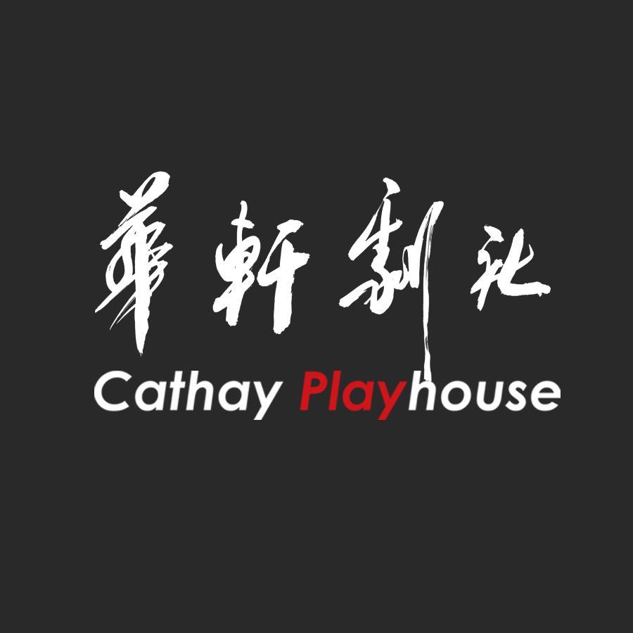 Cathay Playhouse.jpg