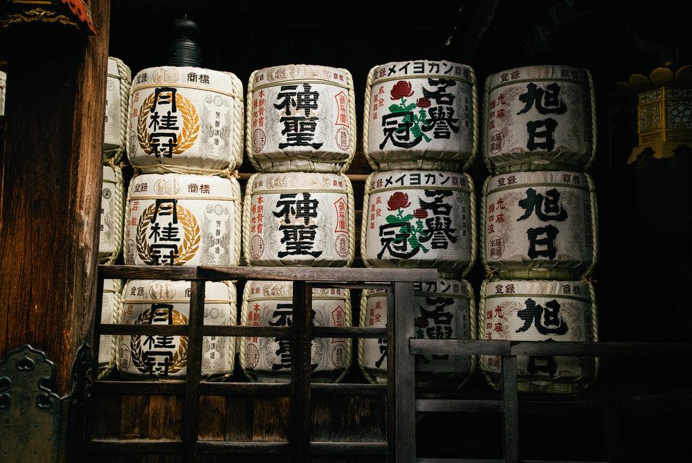 Japan17-311.jpg