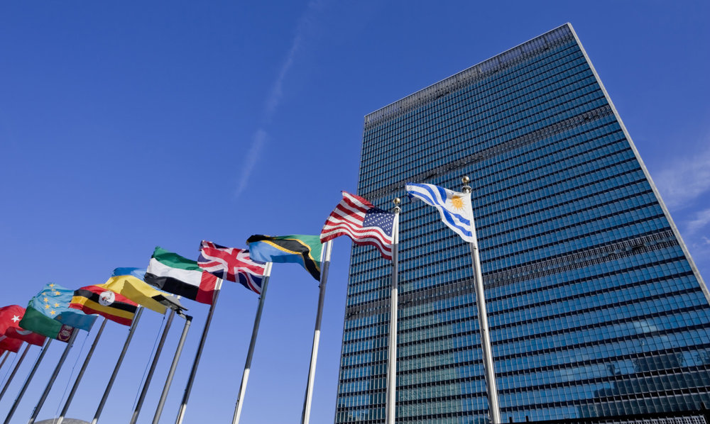 The United Nations Headquarters in New York. || Shutterstock