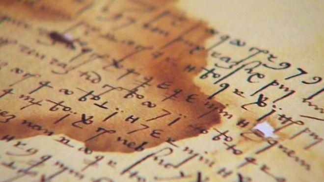 King Ferdinand's code. || BBC.