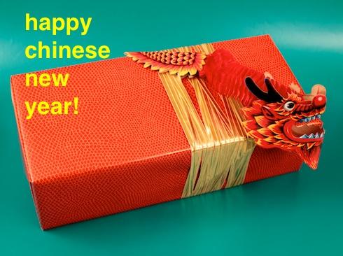 chinesenewyear2012-490.jpg