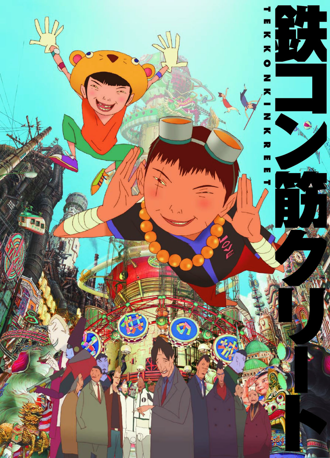 tekkonkinkreet  Film Tekkonkinkreet by STUDIO4℃ 10th anniversary from the theatrical ...