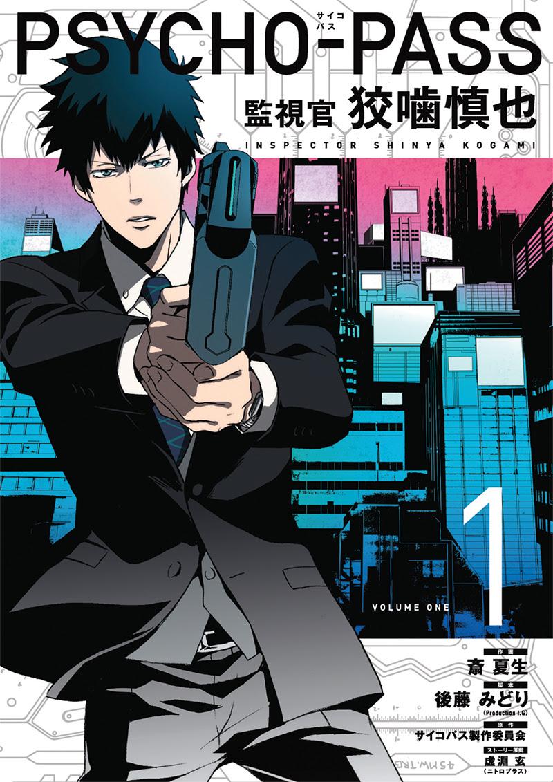 Psycho Pass Manga