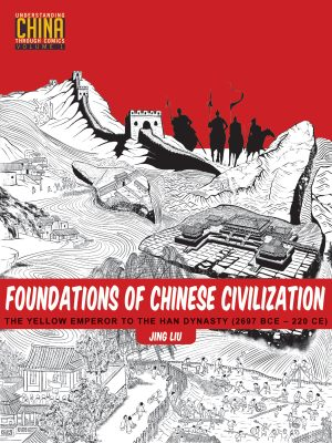 blog-foundations-of-chinese-civilization