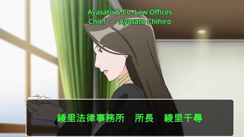 Ace Attorney e1