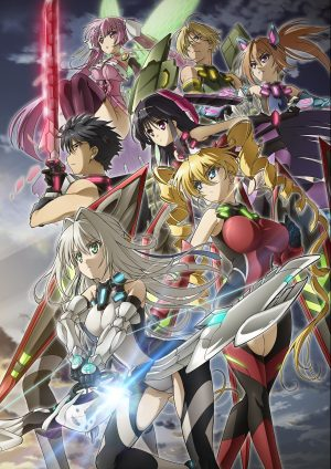 HDR_keyvisual_FX_Tougou2