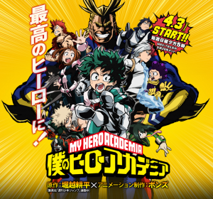 My-Hero-Academia-Anime