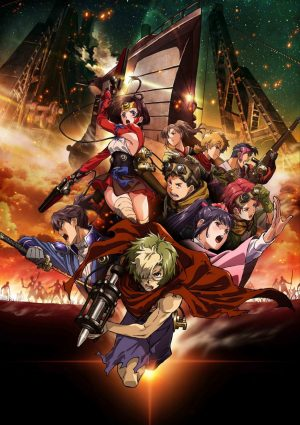 kabaneri_key_small-1024x1450