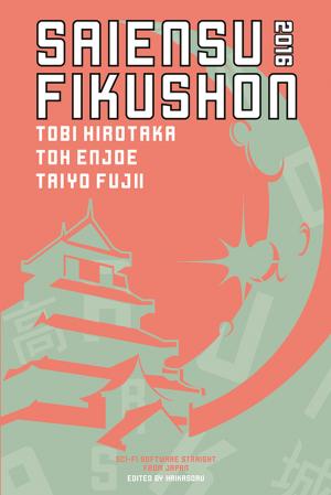 SaiensuFikushon-2016-Cover