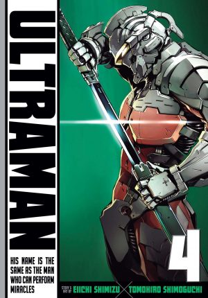 ultraman-vol-4