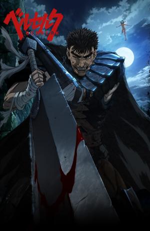 Berserk-Poster