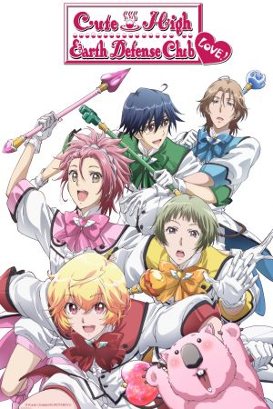 cute-high-earth-defense-club-anime
