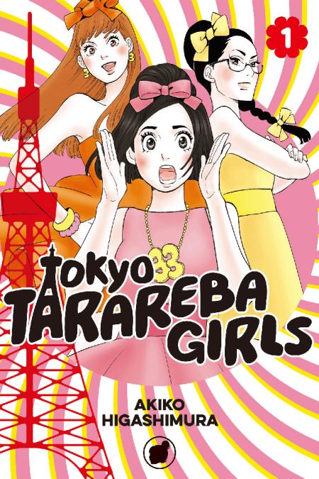 tokyotararebagirlsvolume1-450x675.png