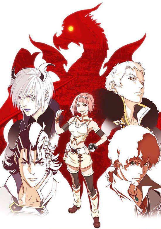 Shingeki no Bahamut - Virgin Soul.jpg