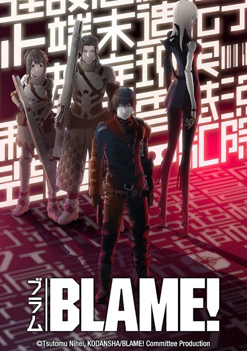 Blame-KeyImage.jpg