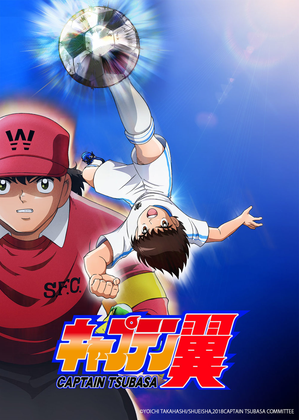 CaptainTsubasa-KeyVisual.jpg