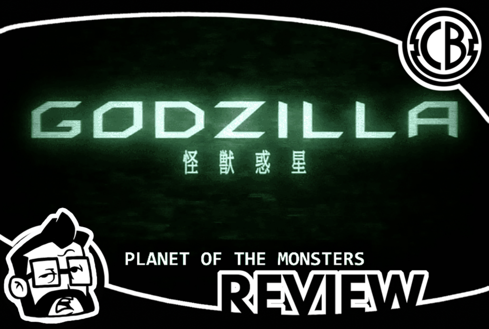 Godzilla-Part-1-Planet-of-the-Monsters-Title-Cardb.png