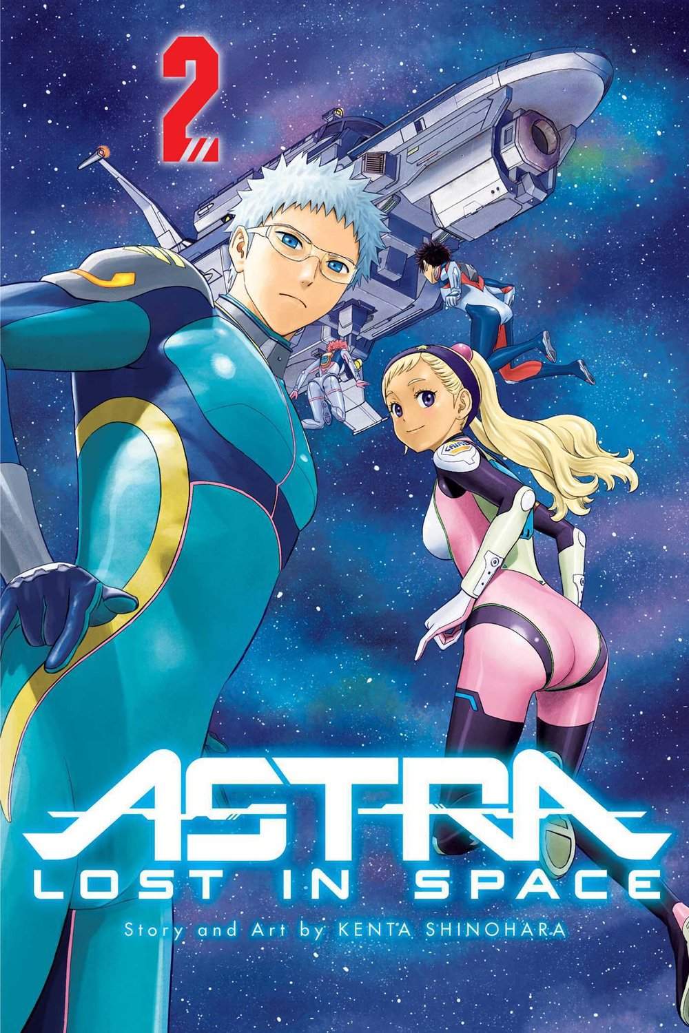 Astra Lost in Space vol. 2.jpg