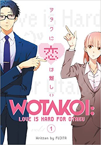 Wotakoi Comic Cover.jpg