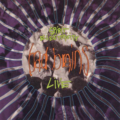 Spirit Electricity (EP)