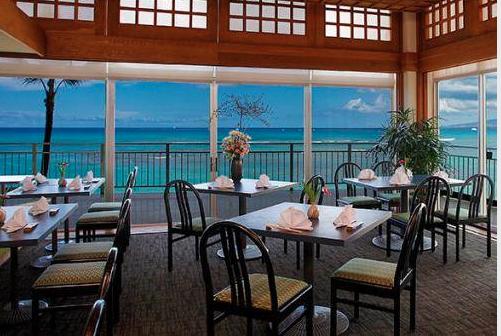 New Otani Hotel Restaurant.png