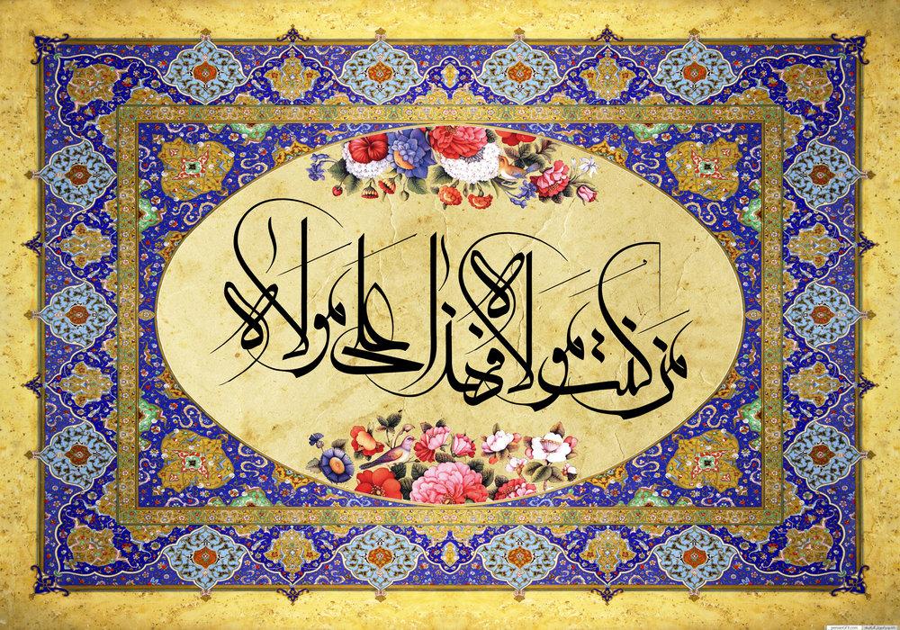 Eid.Qadir.