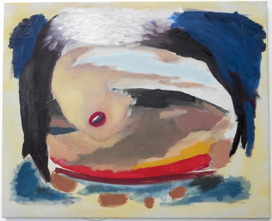 Portrait Paysage, 2016, Huile sur toile, 61x50cm.jpeg