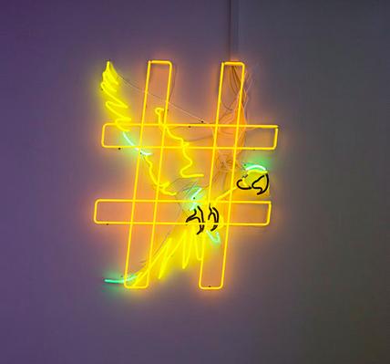 THAUMATROPE (2017), Florian Viel