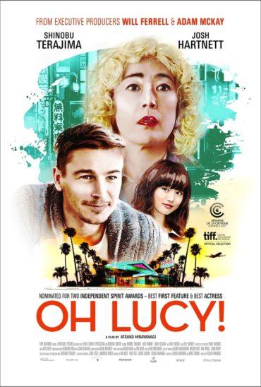 OhLucy_poster_768x1135-1-370x548.jpg